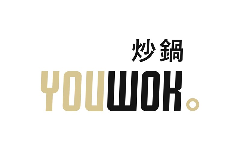 YouWok opent een nieuw franchisefilliaal in Westland Shopping Center